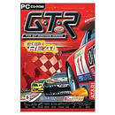 GTR FIA GT Racing PC
